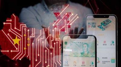 China a la cabeza de la carrera mundial de las divisas virtuales
